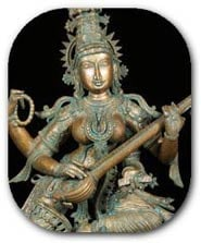 The Hindu Goddess of Wisdom