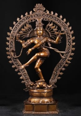 Brass Nataraja With Oval Arch 56
