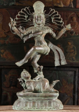 Brass Dancing Shiva Statue as Nataraja 28