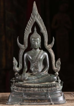 Brass Phitsanulok Buddha with Flaming Arch 12