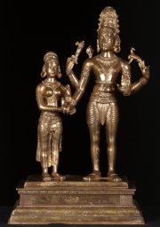 Bronze Shiva  Parvati Wedding Statue 17
