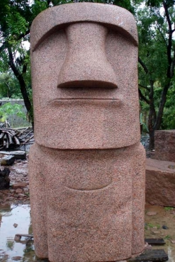 Big Easter Island Head Statue 96